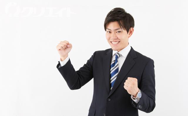 【正社員×男性活躍中】安定感抜群♪経理事務のお仕事です。