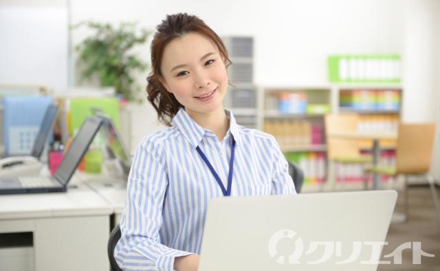 【未経験歓迎】20代女性活躍中×事務職
