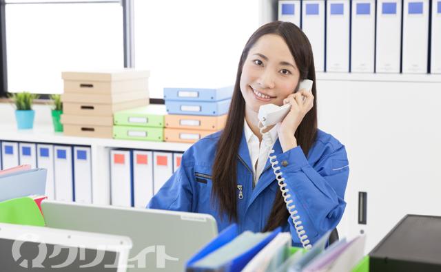【経験者優遇】ゴム部品の製造メーカー事務職(生産管理補助業務)
