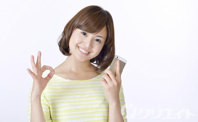 Softbankでスマートフォンの操作対応