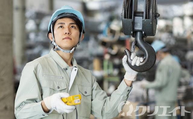 (日給15000円)機械部品の製造業務