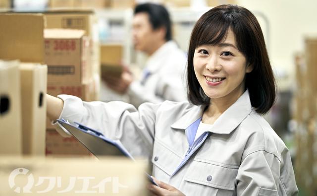 【重たいものなし!軽作業】プラ製品の検査と箱詰め(2交替)