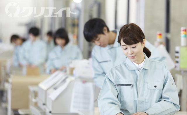 プラ製品のチェックや梱包作業♪日勤のみ・駅チカ!男女活躍中♪