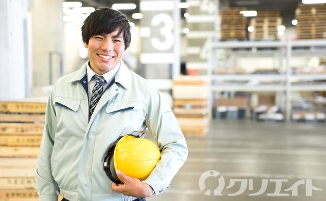 【未経験から高時給!】日勤の倉庫内作業