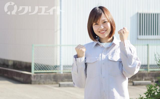 【短期・経験者希望】6/23~7/31 ギフト商品の入力事務