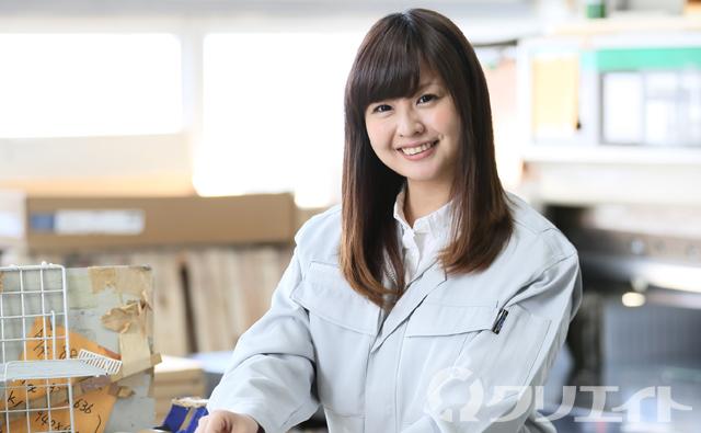 ☆戸河内インターすぐ☆医療用品の加工や検査などの軽作業