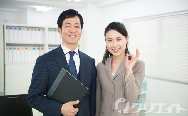 【正社員登用あり】社会福祉法人で総務事務(事務長候補)