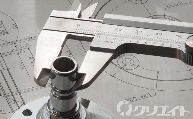 (3/31まで)寸法を測る検査の作業