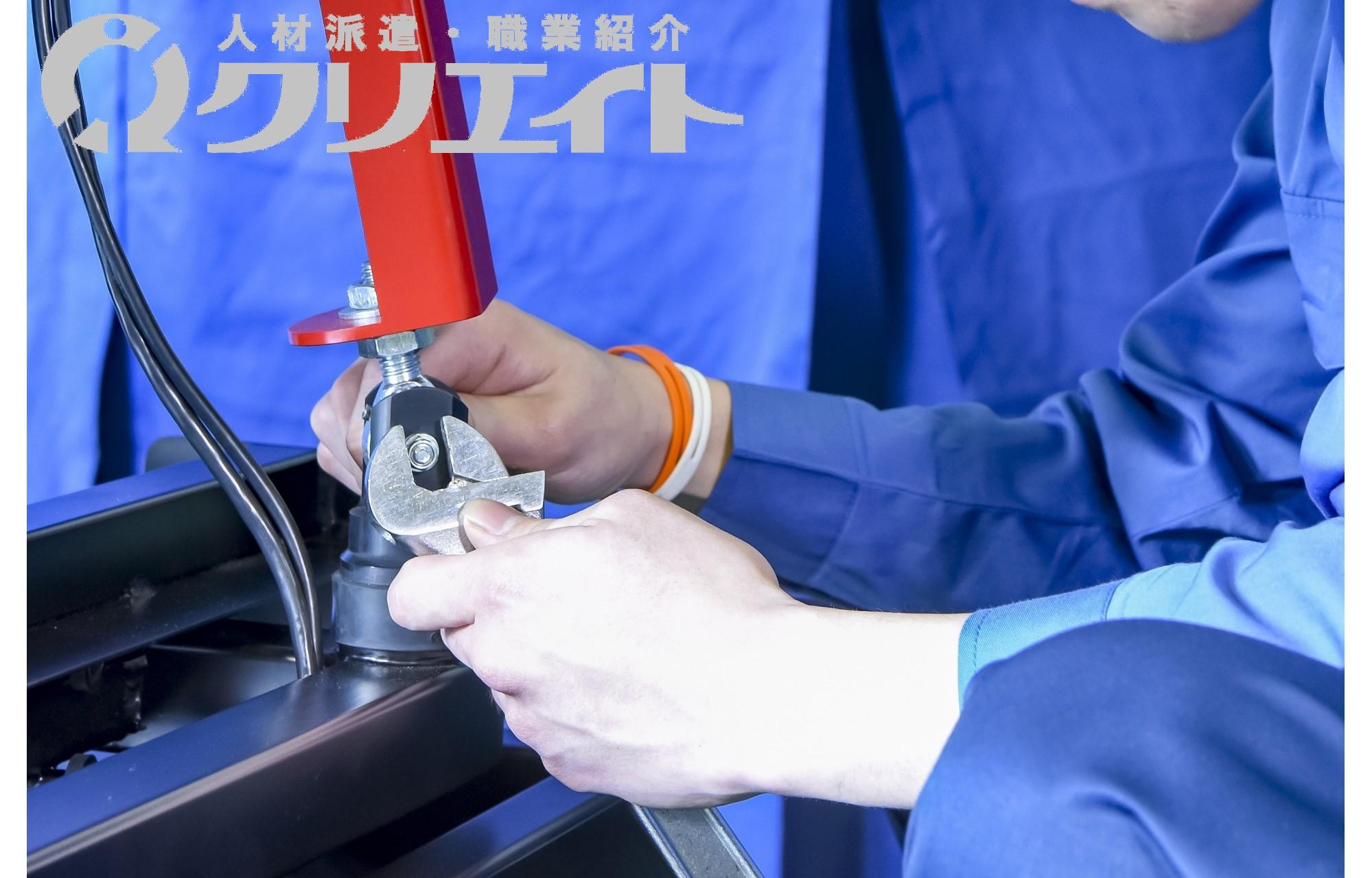 プラ製品の検品・測定